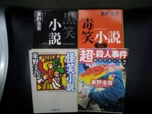2011-08-25_124422.jpg
