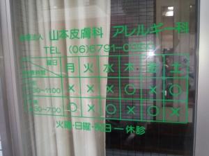 2011-08-31_165415.jpg