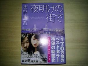 2011-09-22_211948.jpg