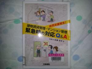 2011-09-25_143640.jpg