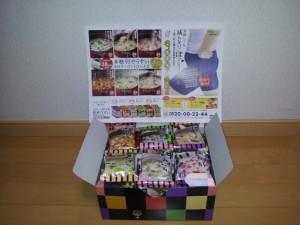 2011-09-27_204504.jpg
