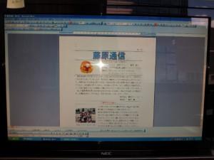 2011-10-26_110527.jpg