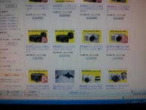 2011-11-10_174944.jpg