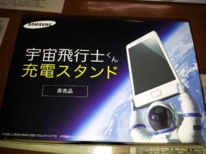 2011-12-24_164515.jpg