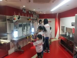 2012-01-29_100420.jpg