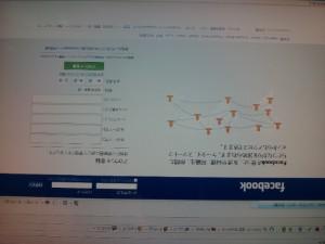 2012-02-01_172224.jpg